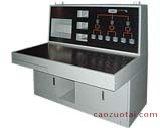液晶电脑操作台